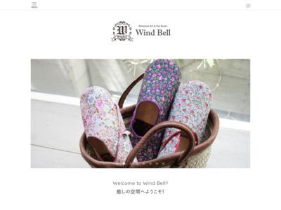 ホームページ制作実績:生花・植物 案内サイト
