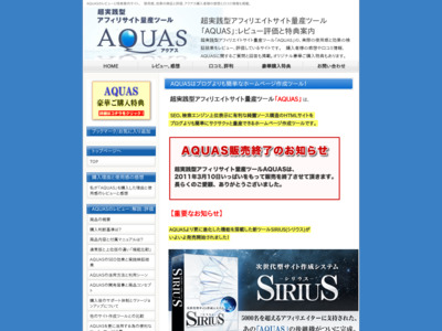 http://2tier-affiliate.com/aquas/