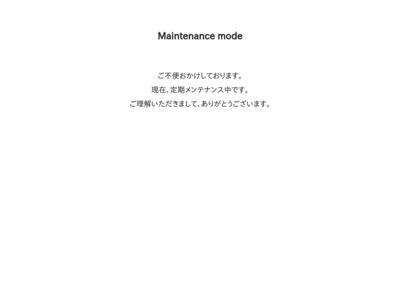 バイクを無料で廃車にするなら、バイク廃車.com