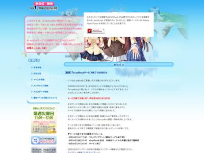 http://aisp.jp/2011/05/ai-spce-115.html