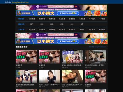 amazonギフト券買取店舗比較【amakin】