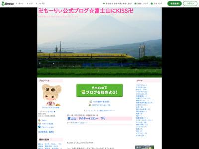 http://ameblo.jp/422mo-ri/