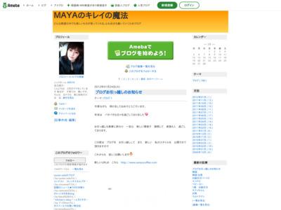 http://ameblo.jp/aera-connector