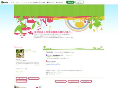 http://ameblo.jp/kiki5212/
