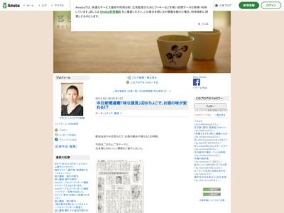 http://ameblo.jp/mari-wanoiro/entry-11196260757.html