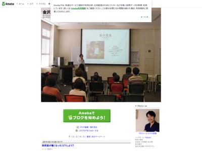 http://ameblo.jp/matsumoto-chiro/