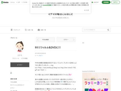 http://ameblo.jp/sennbayasidaiya/entry-10493645091.html
