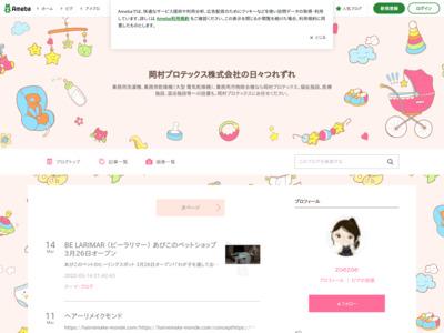大阪買取館の総合情報