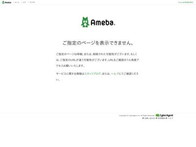 http://ameblo.jp/wadahideki/day-20090629.html