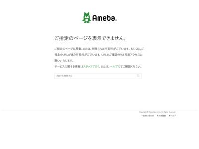 http://ameblo.jp/weeklymusicrayn/