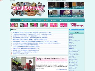 AV(アニマルビデオズ)~犬・猫・動物たちの動画紹介~