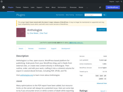 http://anthologize.org/