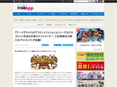 http://app.famitsu.com/20120113_20528/