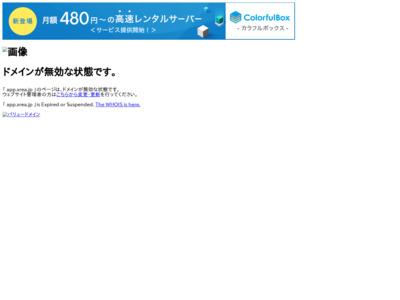 http://app.xrea.jp/namarank/