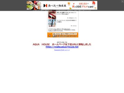 AQUA HOUSE*大阪のボーカル・アカペラ・ゴスペル教室*