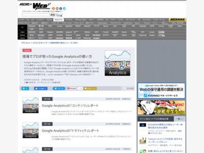 http://ascii.jp/elem/000/000/447/447554/