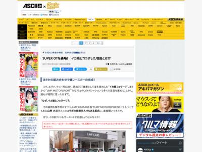 http://ascii.jp/elem/000/000/596/596650/