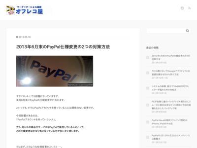http://atout.jp/blog/