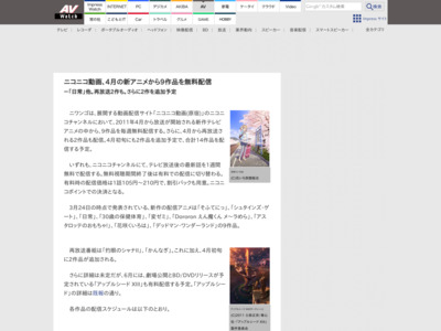 http://av.watch.impress.co.jp/docs/news/20110324_434748.html