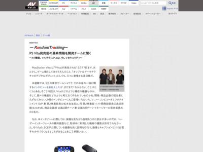 http://av.watch.impress.co.jp/docs/series/rt/20111202_494915.html