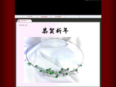 Ayaco Collection アヤコ コレクション 吉田綾子