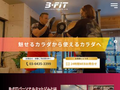 新宿のパーソナルトレーニングジムB-FIT