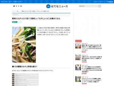 http://b.hatena.ne.jp/articles/201004/1078