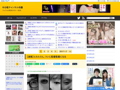 朧@チャンネル