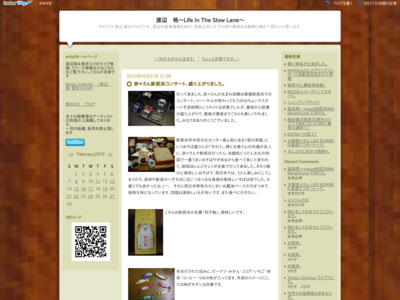 http://blog.livedoor.jp/ita_nabe/archives/51569680.html