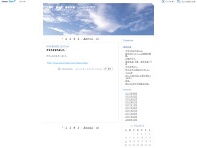 http://blog.livedoor.jp/otoyoreben/
