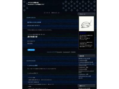 【popyadokari氏】<br>ヤドカリの棲み処