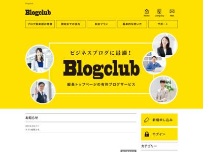 http://blogclub.jp/