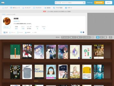 httphttp://booklog.jp/users/veadar