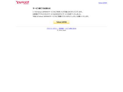http://bookmarks.yahoo.co.jp/