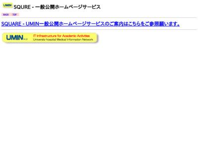 日本脳腫瘍病理学会