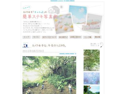 http://camera.na-watashi.com/