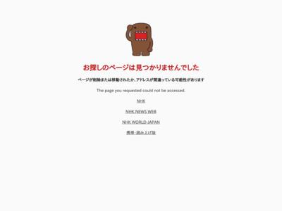 http://cgi4.nhk.or.jp/gatten/archive/program.cgi?p_id=P20100526