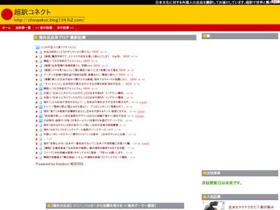 http://chouyakuc.blog134.fc2.com/blog-entry-69.html