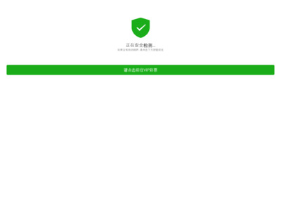 http://coolingoff-aichi.com/