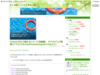 http://d.hatena.ne.jp/language_and_engineering/20110908/p1