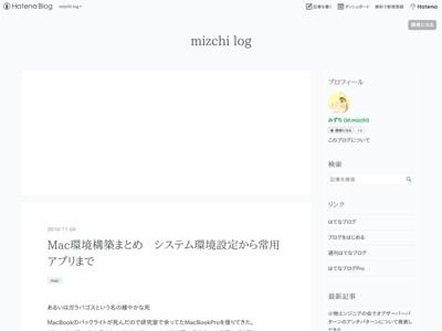 http://d.hatena.ne.jp/mizchi/20101104/1288850603