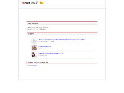 【DLS氏】<br>書き溜め雑記