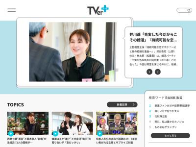 http://dogatch.jp/news_info/cambria/