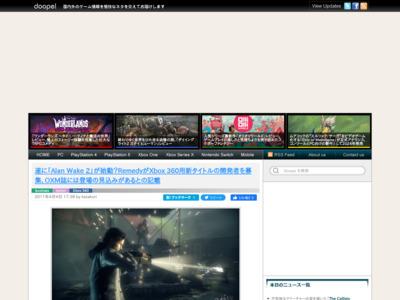 http://doope.jp/2011/0418151.html