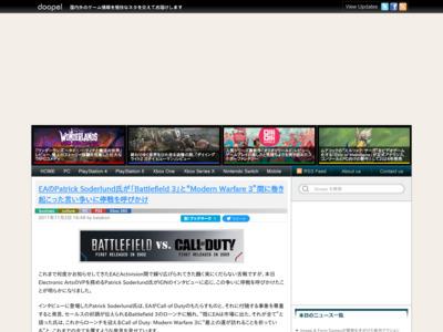 http://doope.jp/2011/1120498.html