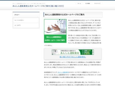http://dragonknight.jp/