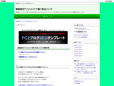 http://drmmethod.blog65.fc2.com/