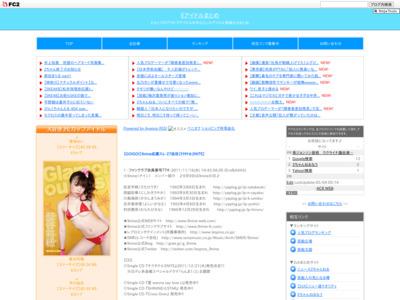 アイドル2chまとめFC2ブログ