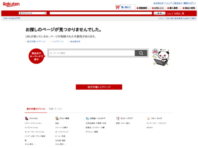 http://event.rakuten.co.jp/ranking/yearly/2007/