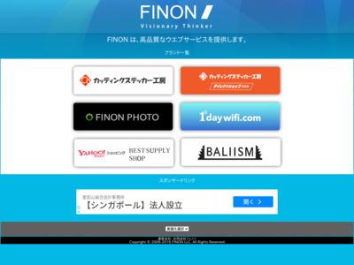 ■FINON -透明感のあるホームページ用写真素材■